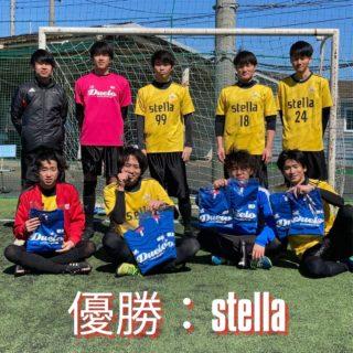 3/14(日)TOYO WORKS CUPスーパービギナー大会開催!